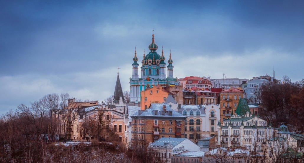 visite guidée en français, Visite guidée en français des incontournables de Kiev