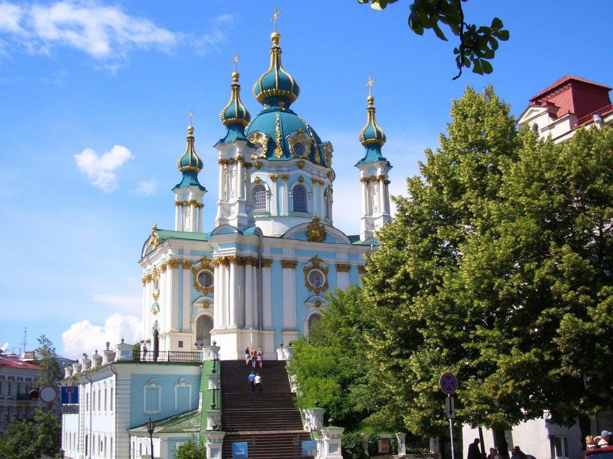 Eglise Saint André de Kiev