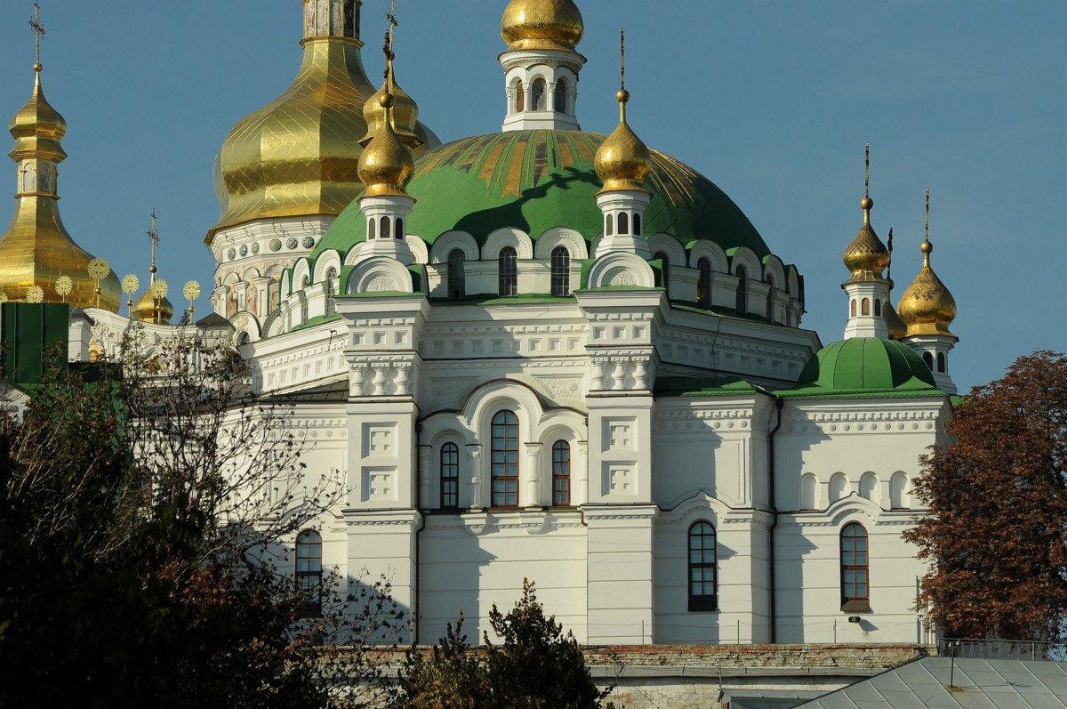 Cathédrale Sainte Sophie de Kiev