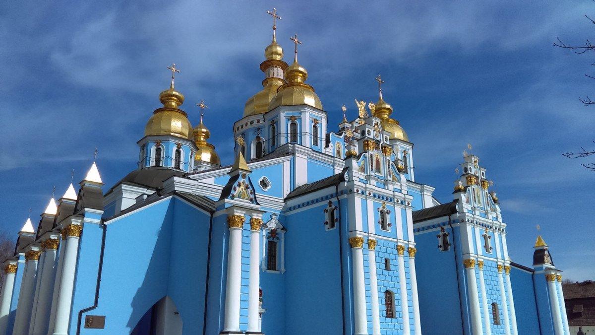 Monastère Saint Michel au Dôme d'Or de Kiev